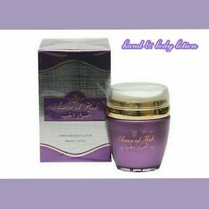 Asrar Al Hub Body&hands Lotion/body Cream By Ard Al Zaafaran